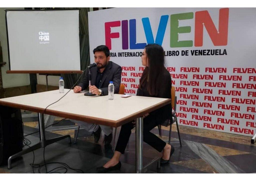 Conferencia sobre China en Feria del libro 2019